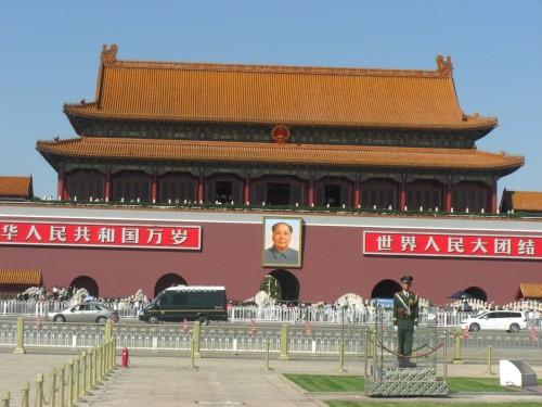 Beijing 2011 | Foto: Georg Lehner